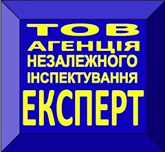 Подробнее об ООО «АНІ «ЭКСПЕРТ»